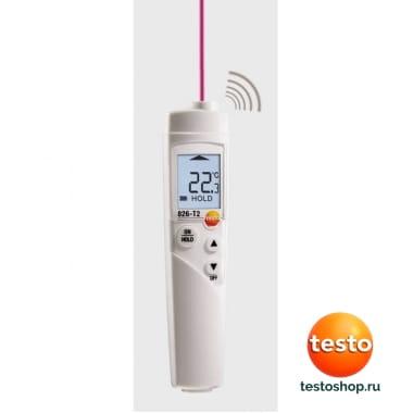 Инфракрасный термометр для пищевого сектора с лазерным целеуказателем (оптика 6:1) Testo 826-T2