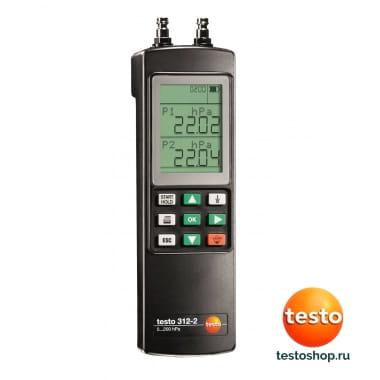 312-2 0632 0313 в фирменном магазине Testo