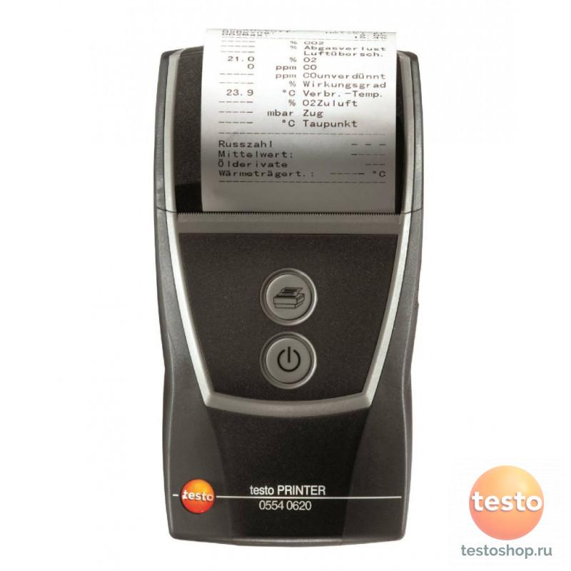 Принтер с Bluetooth и ИК-интерфейсами