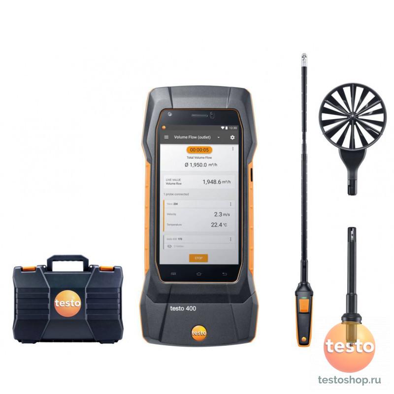 Комплект Testo 400 c Bluetooth для вентиляции с зондом-крыльчаткой 16 мм