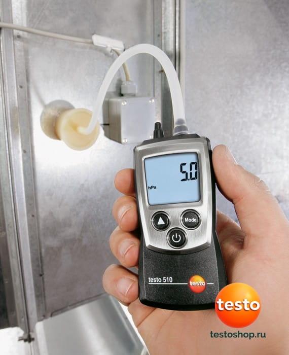 приборы для измерения расхода газа в котельни